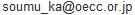 総務課メールアドレス